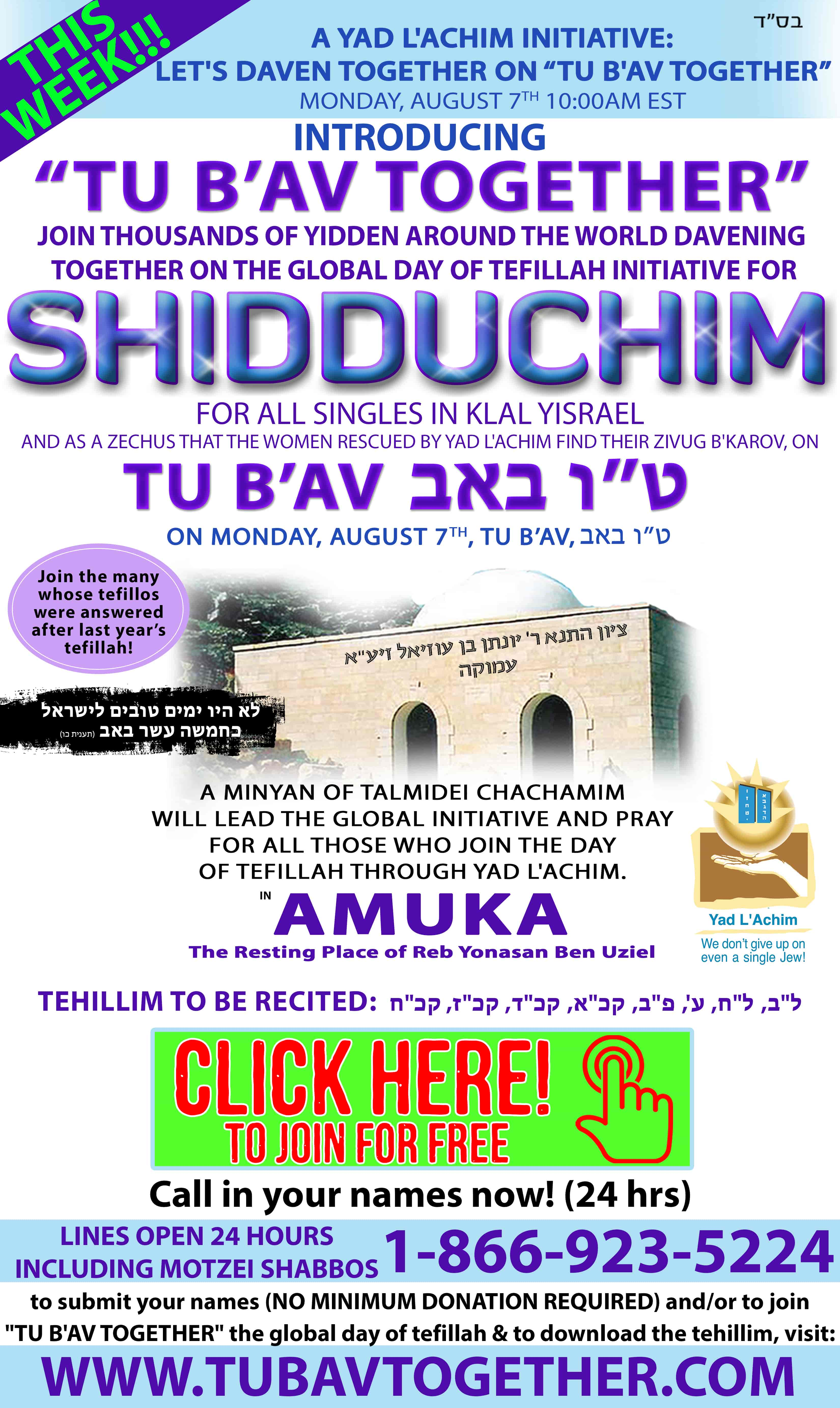 VIDEO) MONDAY 10 AM: The free Tefillah For Shidduchim In