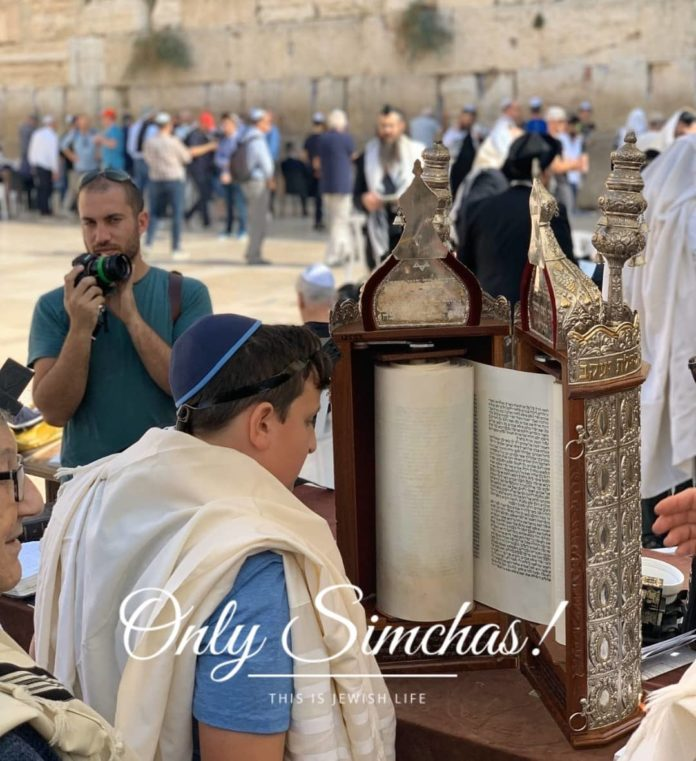 Bar mitzvah of Nati Erlich! #onlysimchas #Israel