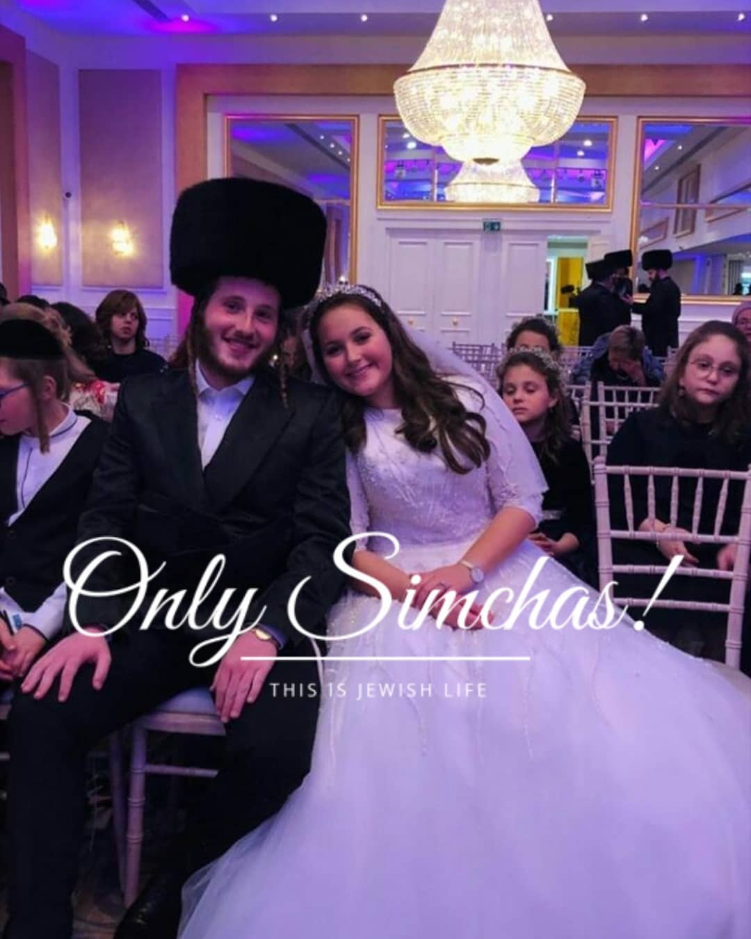 Wedding of Avrumi Weinberg (Bnie Brak) and Peri Danzinger (#London)!! #onlysimchas #Israel