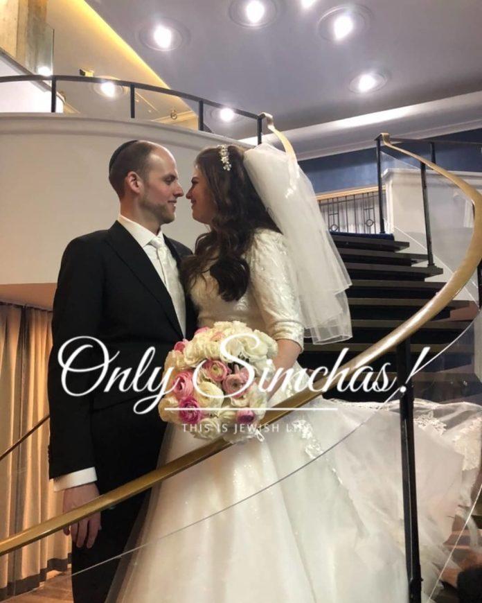 Wedding of Deeni Goldwasser and Daniel Mayer! #onlysimchas
