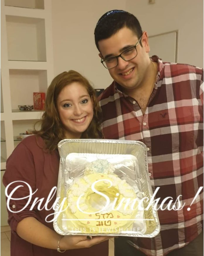 Engagement of Sara Flasher (Giv'At Shmuel) and Moshe Willinger (Giv'At Shmuel) #onlysimchas #Israel