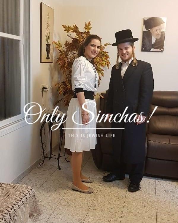 Engagement Of Yehuda Tzvi Shechter {#BneiBrak} & Kallah Shwartz {#BneiBrak}! #onlysimchas