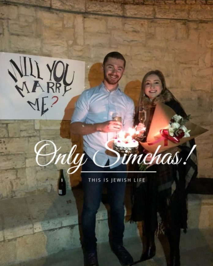 Engagement of Yehudah Weitz and Chedva Cohen!! #onlysimchas