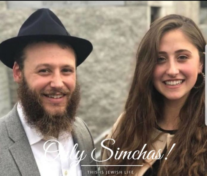 Engagement Of Meir Andrusier {#Florida} & Margalit Deitsch {#Ohio}! #onlysimchas