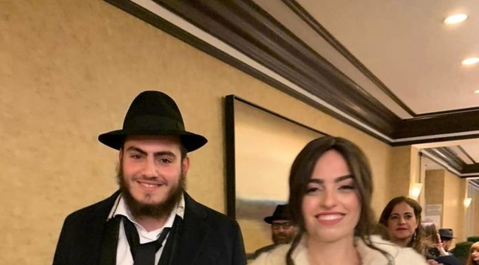 Wedding of Levi Berger (#Australia) to Shaina Carlebach (#Montreal)! #onlysimchas