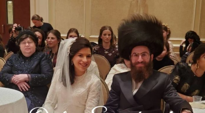 Wedding Of Meilech & Hindy Ungar {#BP}! #onlysimchas
