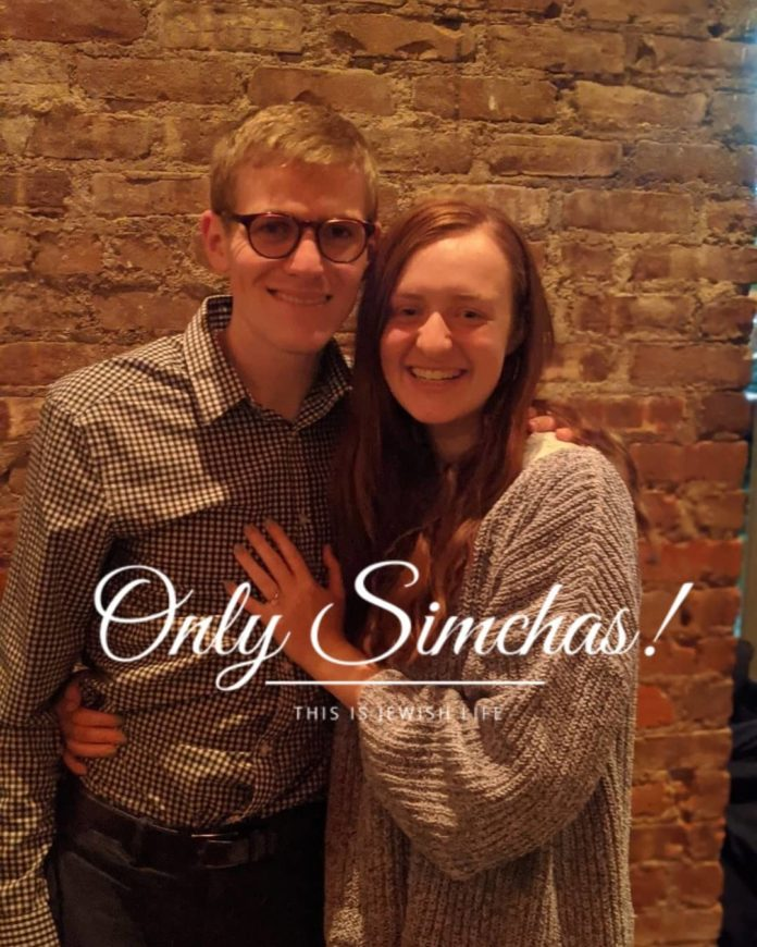 Engagement of Sarah Glickman and Daniel Saltz (#Philadelphia)! #onlysimchas