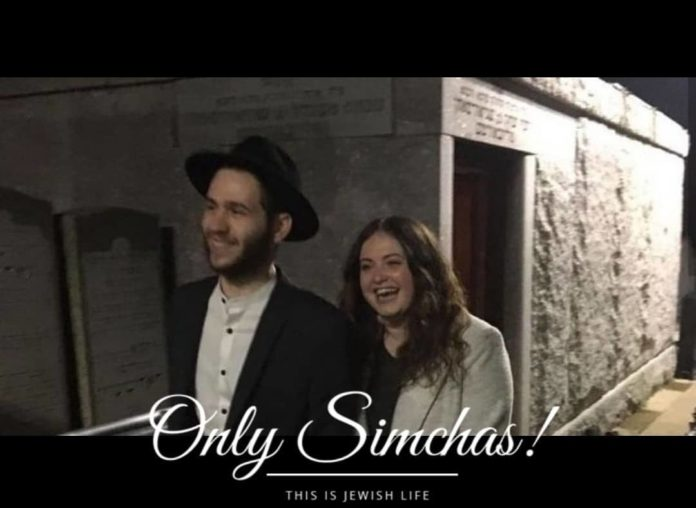 Engagement Of Moshe Golomb {#London, #England} & Shternie Bongart {#CH}! #onlysimchas