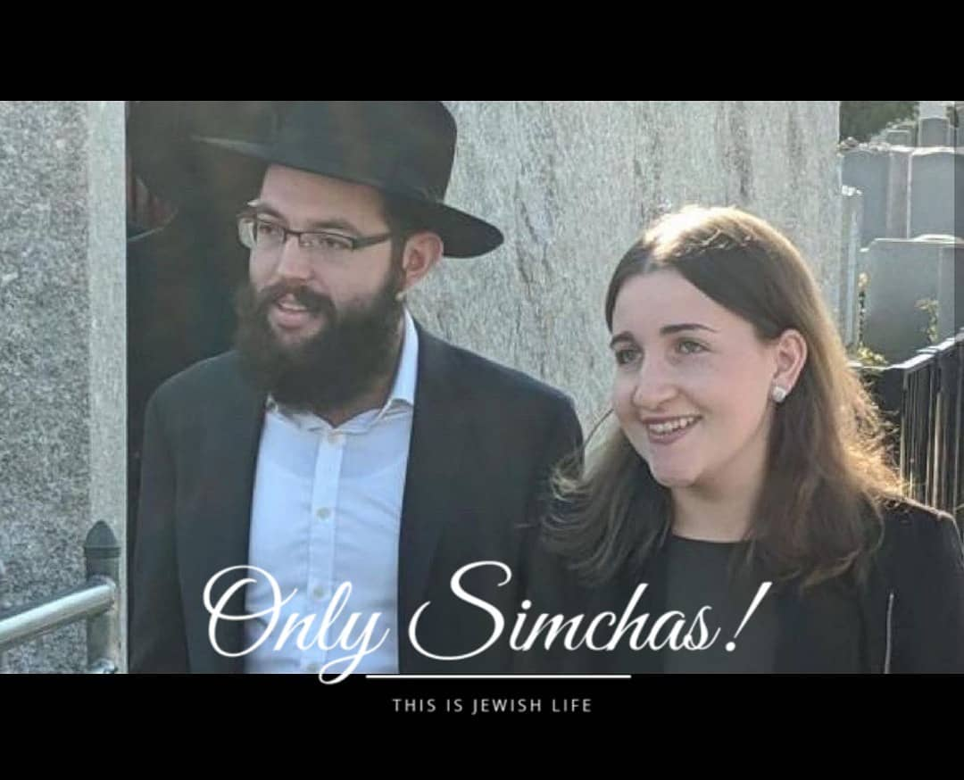 Engagement Of Mendel Wolowik {#LosAngeles, #CA} & Mushky Rosenblum {#Pittsburgh, #PA}! #onlysimchas