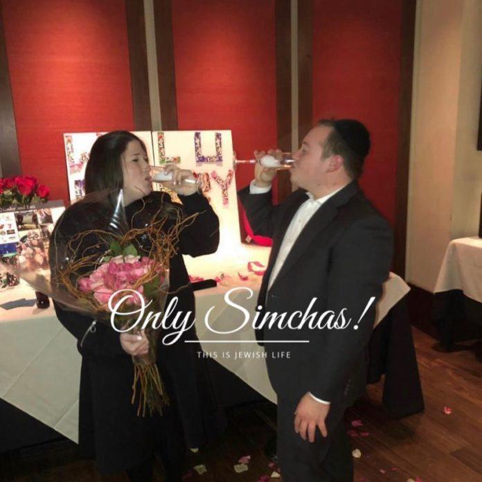Engagement of Esty Verschleiser to noshy lomnitz! #onnlysimchas