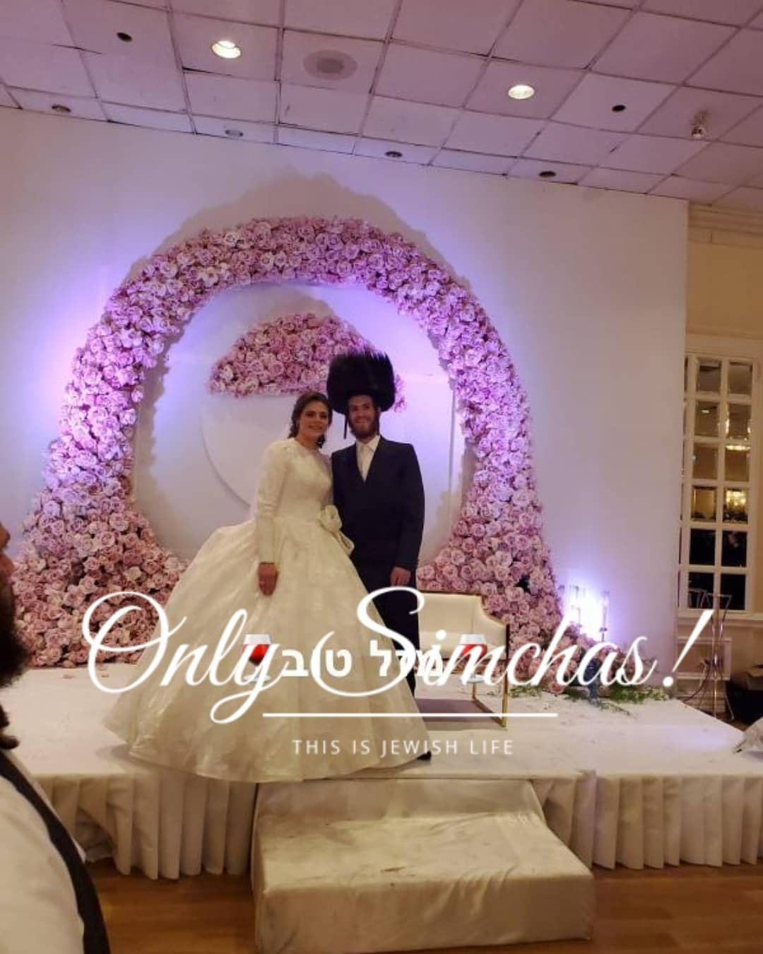 Wedding of Shulem and Chumy Meisels! #onlysimchas