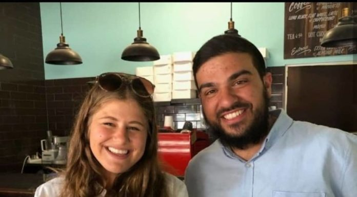 Engagement Of Ezry Israel {#Sydney, #Australia} & Chavi Block {#Melbourne, #Australia}!! #onlysimchas