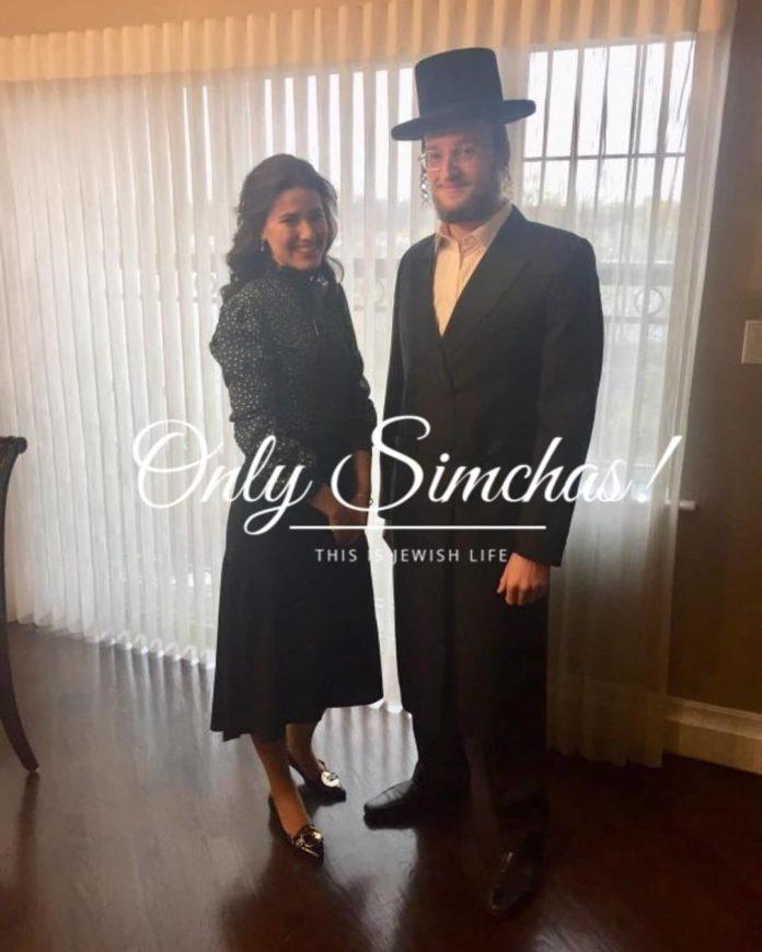 Engagement of Ari Koth (#bp) to Kallah Fried (#bp)! #onlysimchas