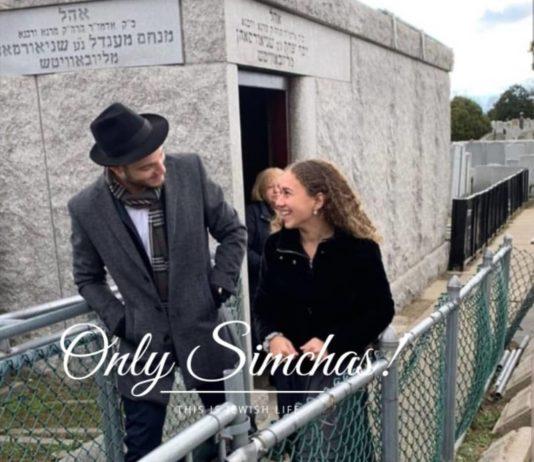 Engagement Of Mendel Spielman {#CH} & Leah Green {#Florida}!! #onlysimchas