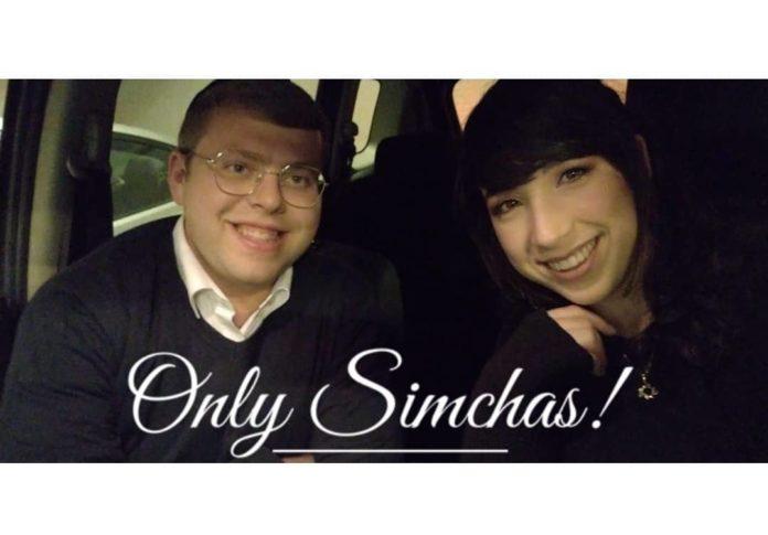 Engagement of Matanya Golhaber and Miri Abramtzik! #onlysimchas