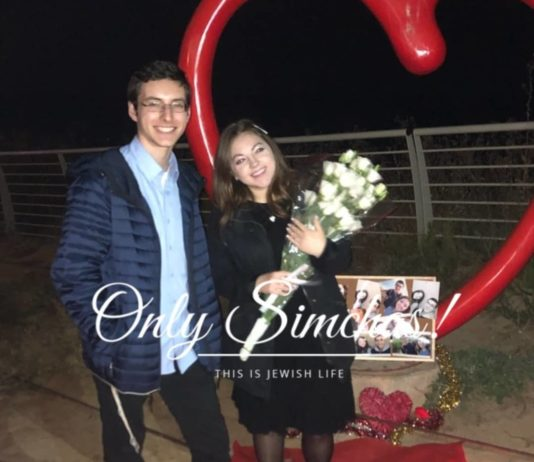 Engagement of Tessa Rephun (#Passaic ) and Zev Berman (#netanya)!! #onlysimchas