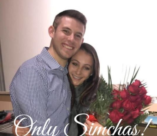 Engagement of Abe Gellman (#Teaneck, #NewJersey) and Mollie Schwartz (#Sharon, #Massachusetts)!! #onlysimchas