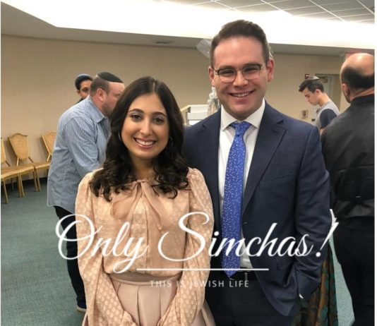 Engagement of Malka Furman (#WestHempstead, #NY) and Tani Martin (#Queens, #NY)!! #onlysimchas