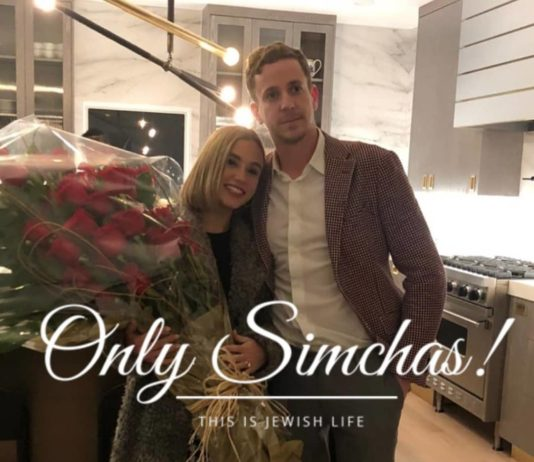 Engagement of Yehuda Laufer to Rachel Lavut! #onlysimchas