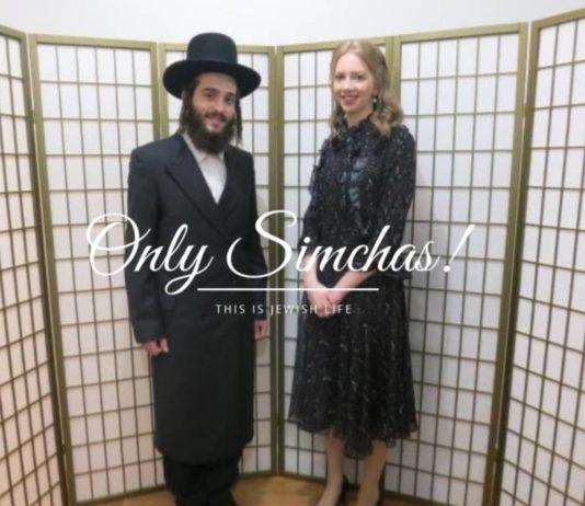 Engagement Of Eli Schwartz & Kallah Steiner! #onlysimchas
