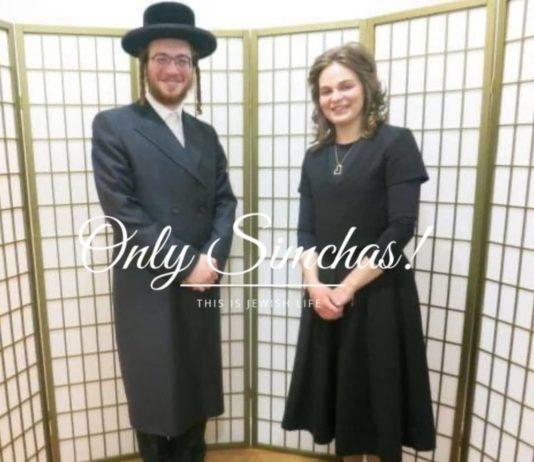 Engagement Of Elimeilech Steiner & Kallah Schwartz! #onlysimchas