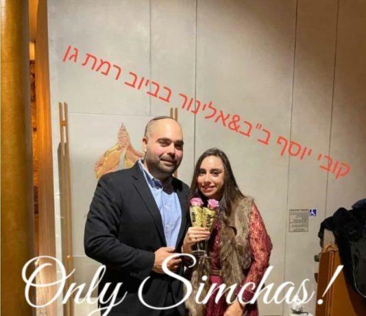 Engagement of Kobi Joseph & Elinor Babayev (#Israel)!! #onlysimchas