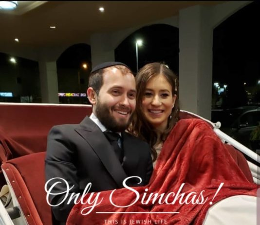Wedding Of Menachem Biston {#FL} & Tamar Gerber {#Toronto}!! #onlysimchas