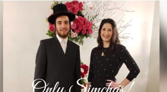 Engagement of Mendy Falkowitz to Perry Noe (#williamsburg)! #onlysimchas