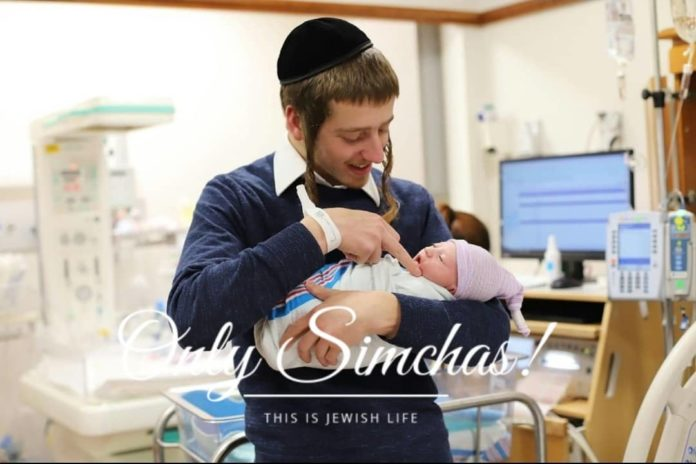 Mazel Tov To Itzik Perl & Family On The Birth Of Their New Baby Boy !! #onlysimchas
