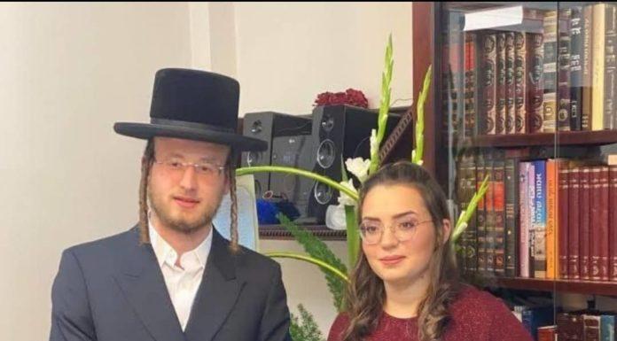 Engagement Of Menashe Menctzer & Kallah Steinberg {#Ashdod}!! #onlysimchas