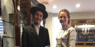 Engagement Of Ari Rubin & Shaindy Wertzberger {#BP}!! #onlysimchas