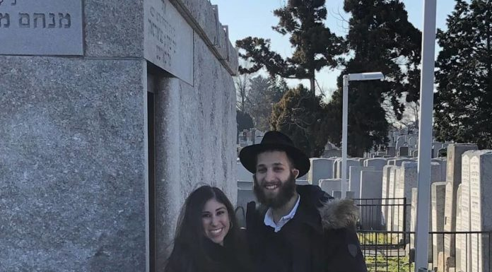 Engagement of Adina Goldman (#LosAngeles) to Levi Avtzon (#CrownHeights)! #onlysimchas