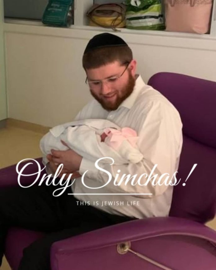 Mazel Tov To Zak Chait & Family {#London} On The Birth Of Their New Baby Girl!! #onlysimchas