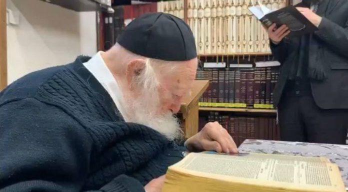Mazal tov to Rabbi Chaim Kanievsky on his 92nd Birthday #onlysimchas