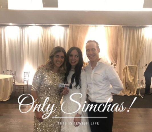 Wedding of Estée and Elie Kirshenbaum (#Toronto and #Israel )!! #onlysimchas