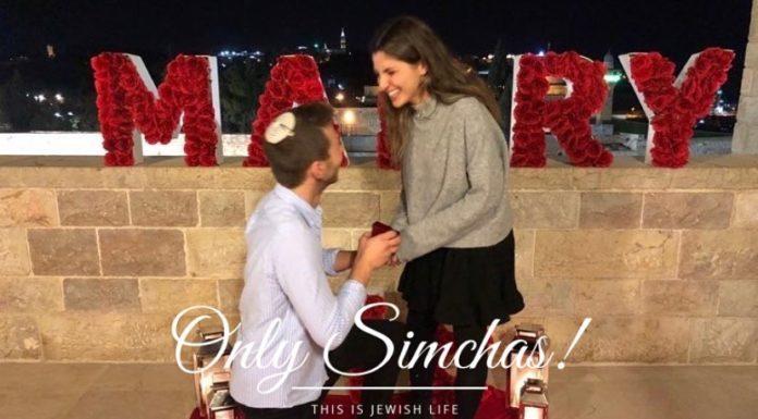 Mazal tov to Zach Herschfus (Detroit/Herzliya) and Sabine Elmaleh (Fort Lee/Herzliya)!! #Onlysimchas