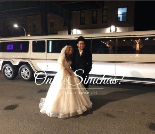 Wedding of Chaime and Sarala Piller! #onlysimchas