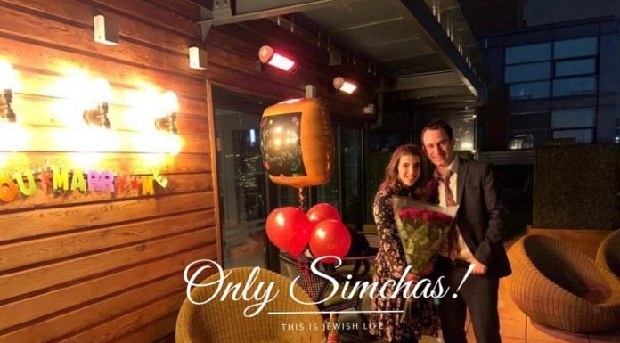 Engagement of Moshe Fromer to Penina Issler (Manchester) #onlysimchas