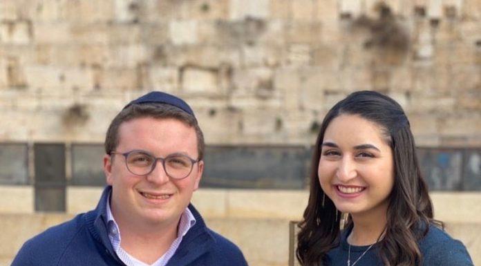 Engagement of Ayelet Klammer (woodmere/ Israel) to Benji Kaufman (Israel) #onlysimchas