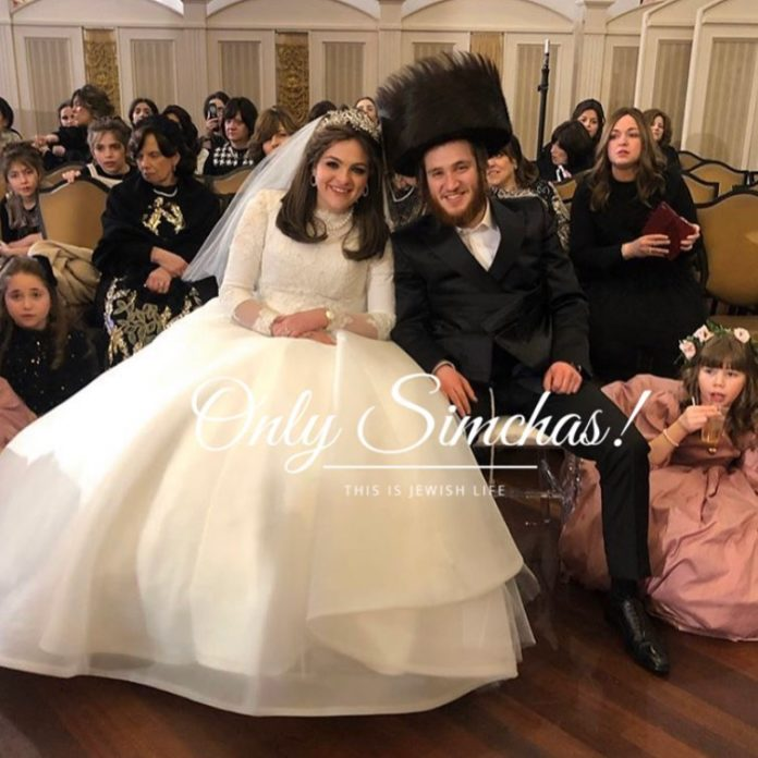 Wedding of Shmily Koenig and Chany! #onlysimchas