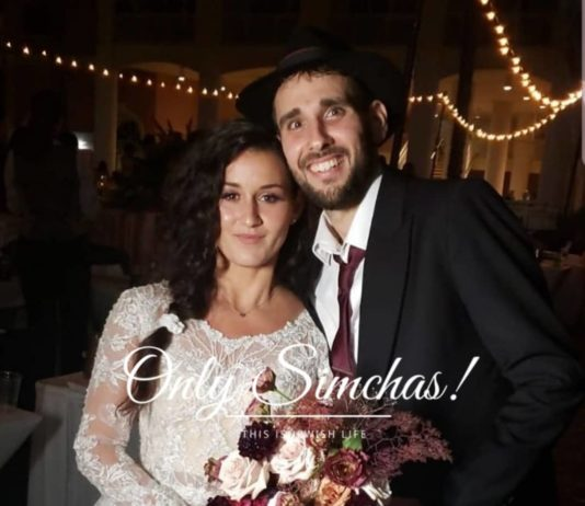 Wedding Of Chaim Levilev & Beina Ezagui!! #Onlysimchas