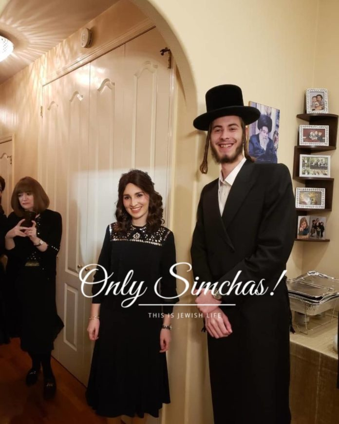 Engagement of Yanky Wetenstein (#monsey) & Zloty Spira (#bp)!! #onlysimchas