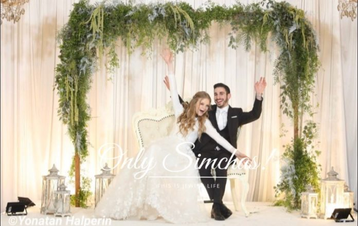 Wedding of Rena Klahr and Shlomo Mittel! #onlysimchas