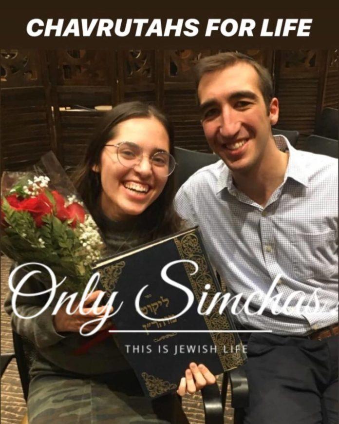 Engagement of Netanel Shedlo (#Teaneck) & Miriam Waghalter (#LA)!! #onlysimchas