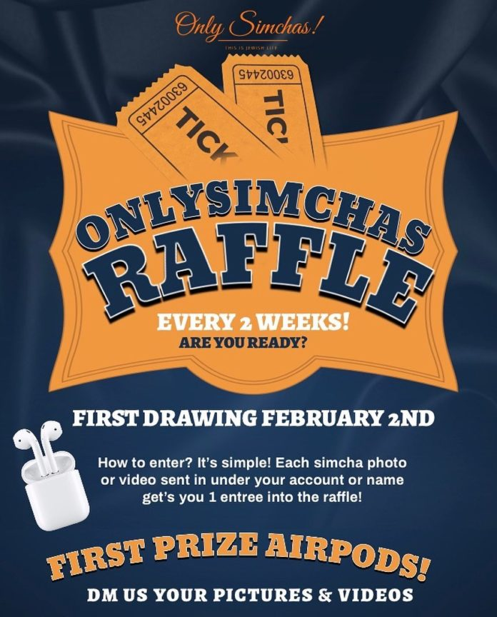 Have you sent in a Simcha yet?!?