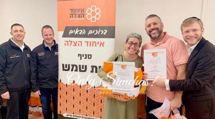 Mazal tov to Avi and Shulamis Pollak who became United Hatzalah EMTs in Israel! #onlysimchas