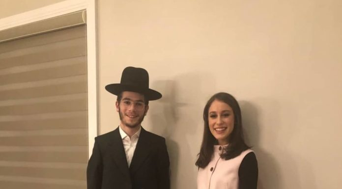 Engagement of Chaya Ruchy Rosenbluh (#monsey) to Moshe Hayum (#bp)!! #onlysimchas