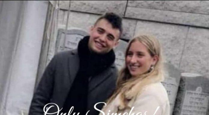 Engagement Of Yonah Engle {#Pittsburg} & Mushkie Korn {#Manhattan}!! #onlysimchas