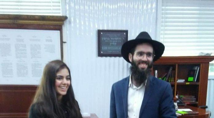 Engagement of Shneior Morris (Kfar Chabad #Israel) to Chaya'le Elkayam (#Miami, #FL)!! #