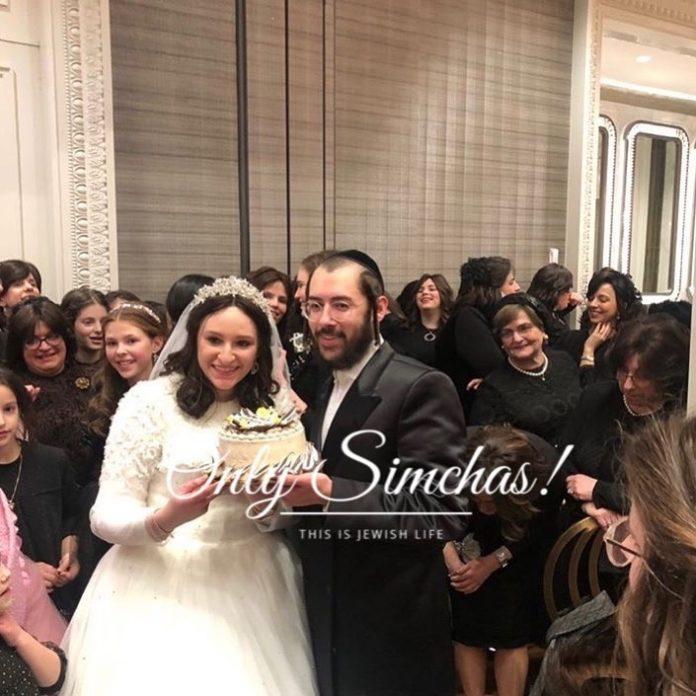 Wedding of Shlomy and Gitty Weisel (Boro Park) #onlysimchas